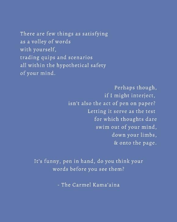 Mental Tennis Poem